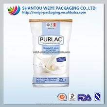 custom printed heat seal plastic water proof packet for milk