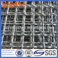 Marine Grade Stainless Steel Crimped Wire Mesh