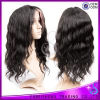 100% Hman Hair Unprocessed Virgin Brazilian Hair Full Lace Wig With Baby Hair