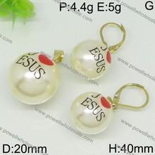 Flattering hot sale gold beaded jewelry kits