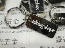 Custom metal name keychain and metal key ring made in Shishi