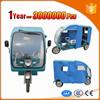 battery auto rickshaw bajaj style for wholesales