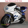 2015 New Design Mini Motorcycle 49CC Pocket Bike with Pull Start