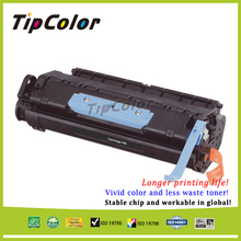 Compatible Canon Cartridge 106 Toner Cartridge CRG106 CRG-106 with 100% Money Refund Protection