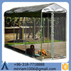 Fashionable new design best-selling popular excellent outdoor dog kennel/pet house/dog cage/run/carrier