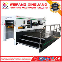1050S Hot selling platen die cutting machine with position function