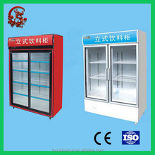 Convenience used cheap beverage glass door refrigerator