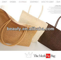 promotional cheap fashion lady summer woven single-shoulder bags