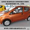 ND7550EV cheap chinese electric car, car electric tint, electric car price