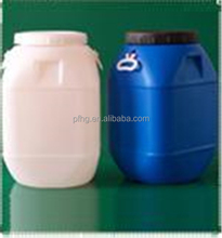 Factory glacial acetic acid 69(CAS No. 64-19-7)