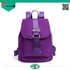 hot sale fashionable japanese style Multifunction laptop backpack for trendy