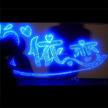 "Good wedding decoration signboard ""You are my best"" 7colors changeable"