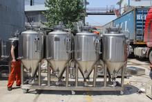 Best way to buy beer brew equipment