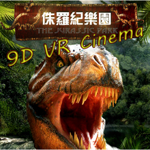 Vivid Entertainment Outdoor Cinema Projectors With Oculus Rift And Shooting Game