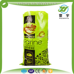 Supply Packaging Woven Fertilizer Plastic Bags
