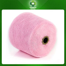 high quality 100%polyester yarn