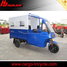 HUJU powerful covered gasoline motorized tricycle for passengers