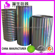 BOPP/PET/PVC holographic transparent thermal lamination film ,Silver based holographic film ,colourful BOPP holographic film