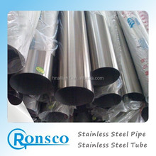 Low Price ASTM 304 316 SS for Steel Pipe Gate Design Steel Pipe Crimping Galvanized Steel Pipe Railing with Good Quality