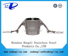 China factory hot sale Type D stainless steel casting dry disconnect coupling