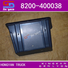 Truck Parts HONGYAN Right groceries box assembly 8200-400038