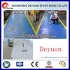 Special Liquid Epoxy Resin DY-128 for solvent free flooring paint Manufacturer in Shandong Deyuan