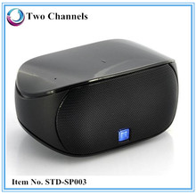 2013 new products boombox v2 lecteur dvd boombox