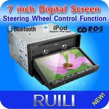 2012 hot sell 2 Din 7 inch car dvd player RL-200-6 DGA