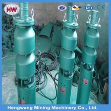 water pump mechanical seal/water pump list/water pump capacitor