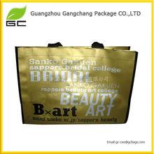 colector 2014 pp tejido bolso de compras con la impresión