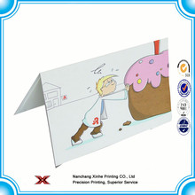 Nuevo diseño tarjeta de cumpleaños