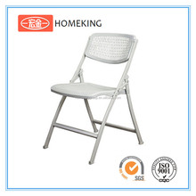 HOMEKING 2015 new stackable plastic chair white outdoor