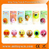 /product-gs/plastic-wind-up-toy-factory-plastic-wind-up-frog-toys-60252516413.html