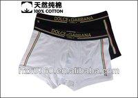 Vakoou new design healthy men underwear