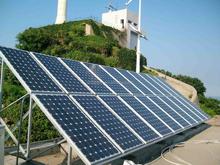 portable solar dynamo power generator solar energy generator camping