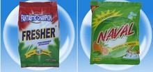 ZhengPin detergente ChunBai de perfume, entre ShuFuJia todo con probióticos