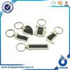 custom blank key chain,metal car key chain,promotional key chain