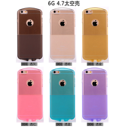 For Custom Iphone 6 Cases,Oem Custom For Iphone6 Case