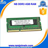 Of computer components from China best price 4gb ddr3 ram laptop