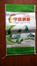 carrier pigeon feed packing bag,25kg packing bag for feed purpose