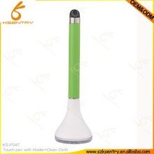Multiple Function Stylus touch pen with horn stand, screen clean cloth, and dustproof for samrt phone, Tablet pc