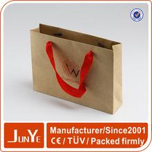 promotion apparel brown kraft paper packaging bag