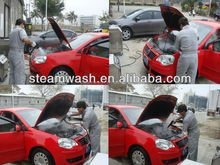 High effective car clean wash machine dry and wet adjusted / steam jet clean car
