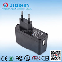 5v 2a uk usb adapter modem charger adapter