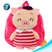 Cute soft stuffed plush pink pig toy bag custom cartoon school bag kids animal backpack