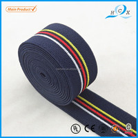 Five color woven elastic band,wholesale elastic band for shoes