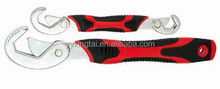 Snap N Grip As Seen On TV Universal Wrench Set