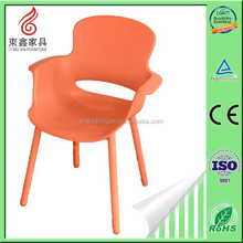 adjustable feet beach chair, global chairs