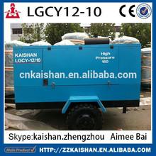 China hizo amoniaco compresor de tornillo a la venta