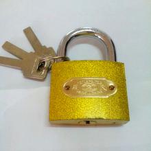 50mm Golden flash padlock with computer keys